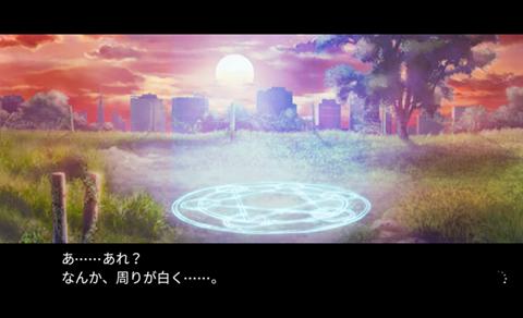 アトレッド~アプリ画面7