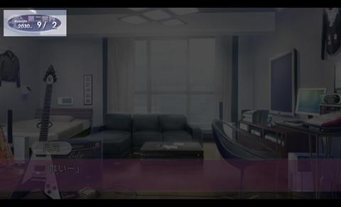 アトレッド~アプリ画面8