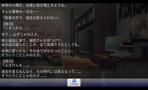 アトレッド~アプリ画面9