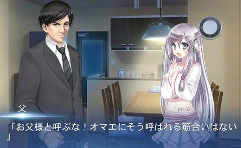 ルーシィ~アプリ版ゲーム画面11