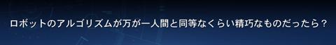 ルーシィ~アプリ版ゲーム画面15
