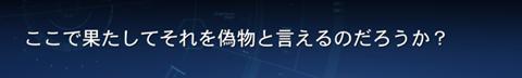 ルーシィ~アプリ版ゲーム画面16