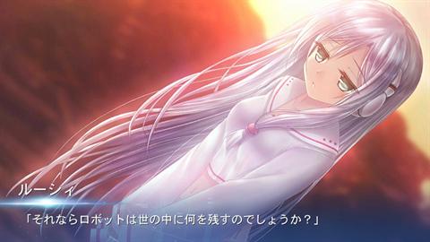 ルーシィ~アプリ版ゲーム画面19