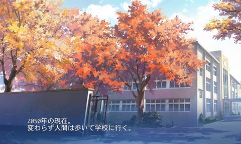 ルーシィ~アプリ版ゲーム画面2