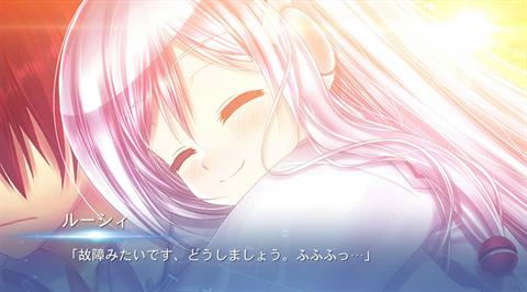 ルーシィ~アプリ版ゲーム画面20