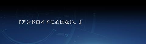 ルーシィ~アプリ版ゲーム画面21