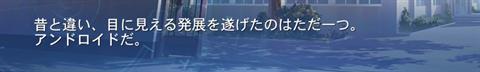 ルーシィ~アプリ版ゲーム画面3