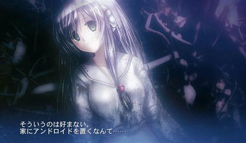 ルーシィ~アプリ版ゲーム画面4