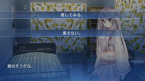 ルーシィ~アプリ版ゲーム画面5