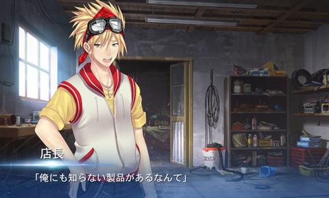 ルーシィ~アプリ版ゲーム画面9