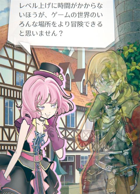 シャングリラ・ワールド~ゲーム画面17
