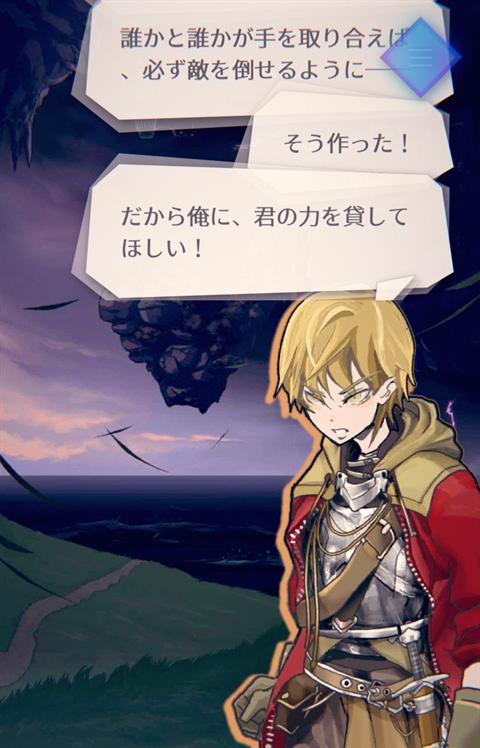 シャングリラ・ワールド~ゲーム画面19