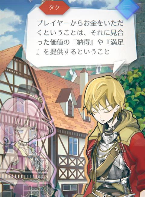 シャングリラ・ワールド~ゲーム画面20
