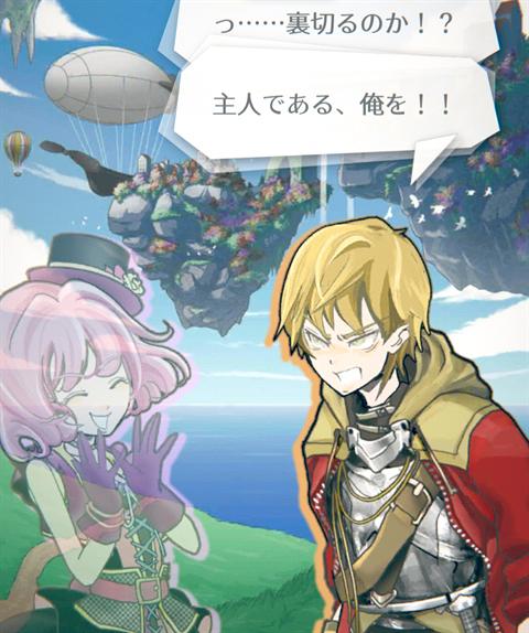 シャングリラ・ワールド~ゲーム画面5