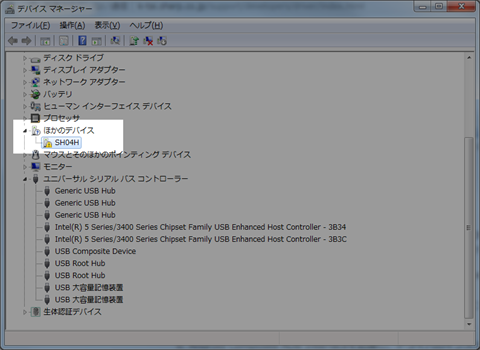 SDカード内部ストレージ化の方法~説明画像15