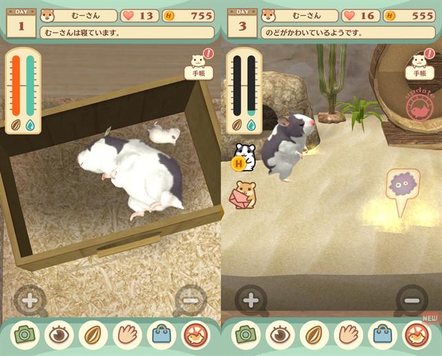 動物育成ゲームアプリ画面21-1