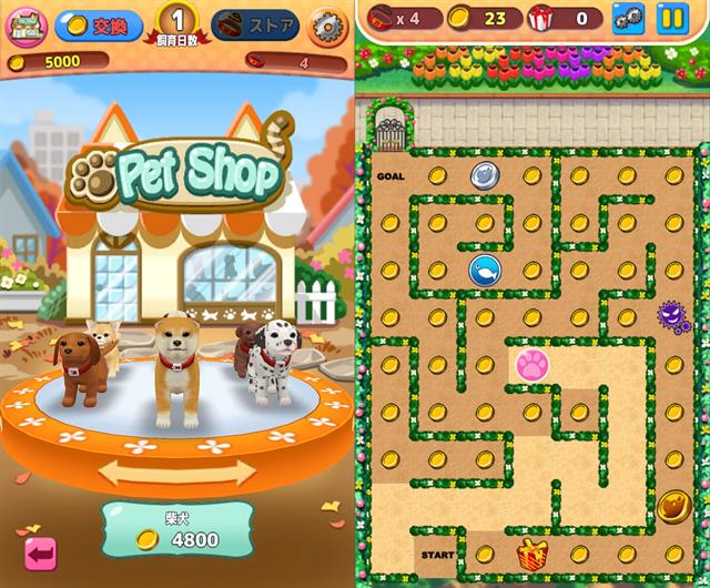 動物育成ゲームアプリ画面7-1