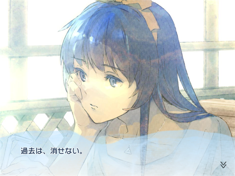 AFTERLOST - 消滅都市~ゲーム画面1