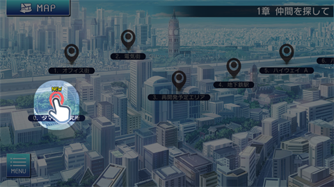 AFTERLOST - 消滅都市~ゲーム画面13