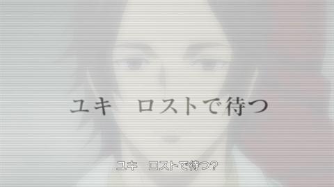 AFTERLOST - 消滅都市~ゲーム画面15