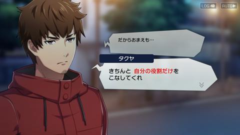 AFTERLOST - 消滅都市~ゲーム画面21