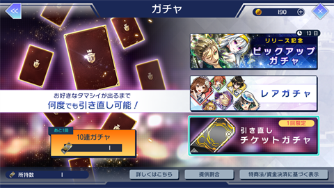 AFTERLOST - 消滅都市~ゲーム画面24