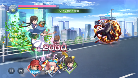AFTERLOST - 消滅都市~ゲーム画面28