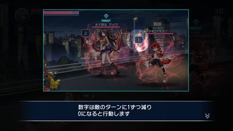 AFTERLOST - 消滅都市~ゲーム画面29