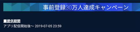 AFTERLOST - 消滅都市~ゲーム画面36