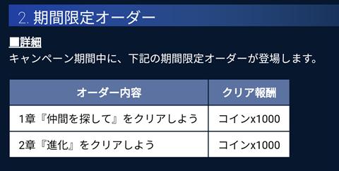 AFTERLOST - 消滅都市~ゲーム画面37