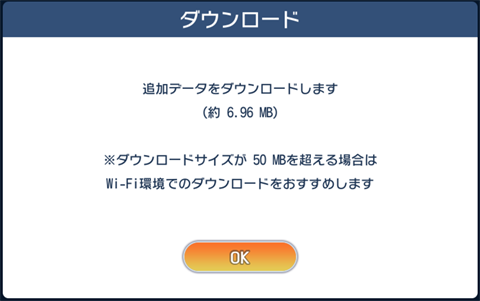 AFTERLOST - 消滅都市~ゲーム画面39