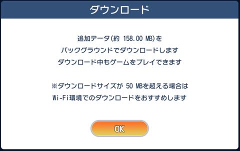 AFTERLOST - 消滅都市~ゲーム画面40