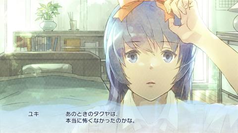 AFTERLOST - 消滅都市~ゲーム画面41