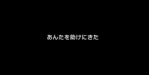 AFTERLOST - 消滅都市~ゲーム画面8