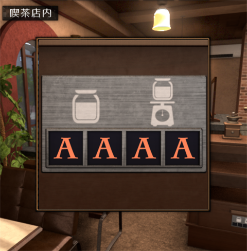 誰もいない街~ゲーム画面7