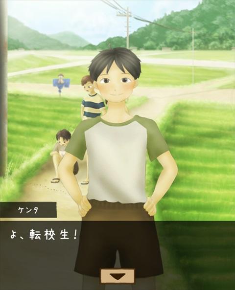 ひみつきち~ステージ1画面2