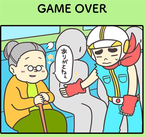 電車で絶対座るマン~画面10