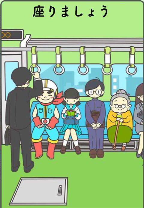 電車で絶対座るマン~画面3
