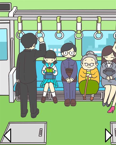 電車で絶対座るマン~画面5
