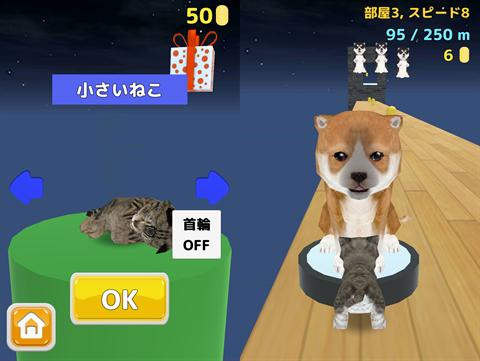 縦画面ランゲームまとめ~ゲーム画面3
