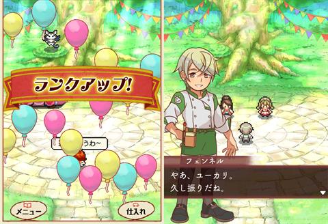 まんぷくマルシェ~ゲーム画面10