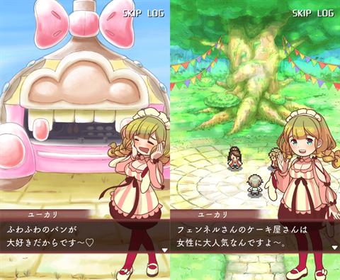 まんぷくマルシェ~ゲーム画面17