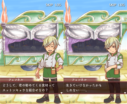 まんぷくマルシェ~ゲーム画面20
