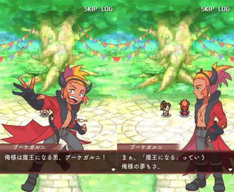 まんぷくマルシェ~ゲーム画面26