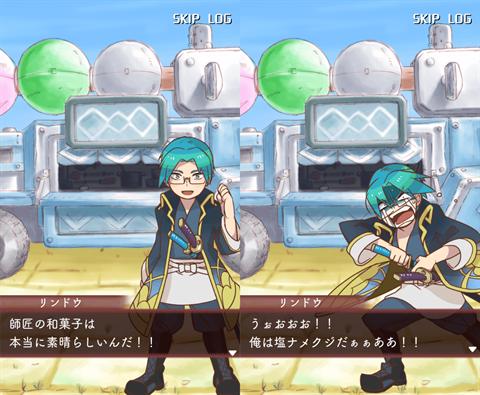 まんぷくマルシェ~ゲーム画面32