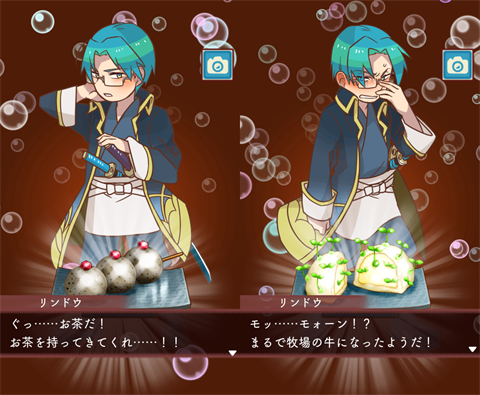 まんぷくマルシェ~ゲーム画面35