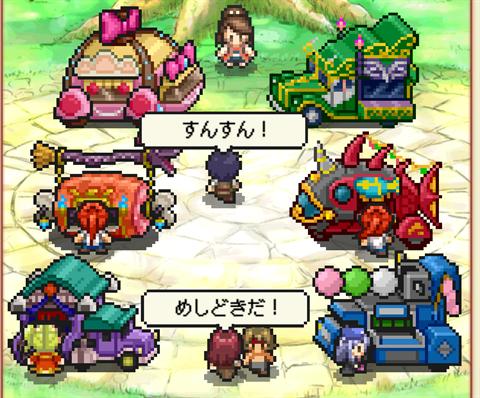 まんぷくマルシェ~ゲーム画面41