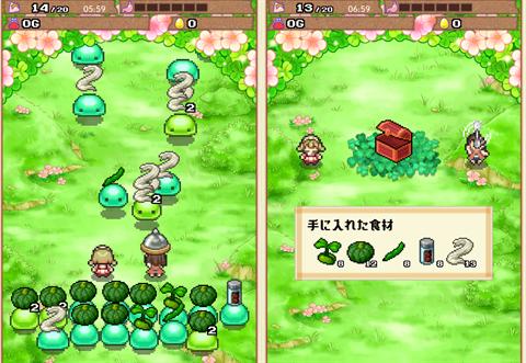 まんぷくマルシェ~ゲーム画面4