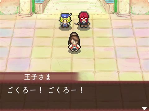 まんぷくマルシェ2~ゲーム画面1