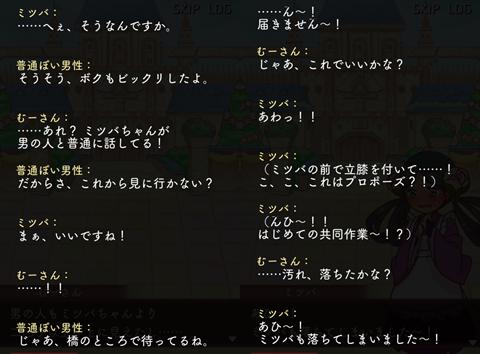 まんぷくマルシェ2~ゲーム画面13